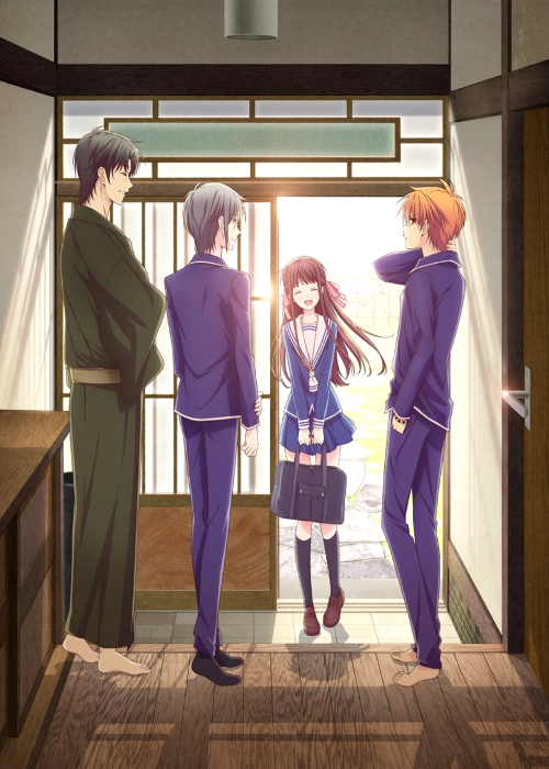 anime de Fruits Basket cartel promocional 1 - El Palomitrón