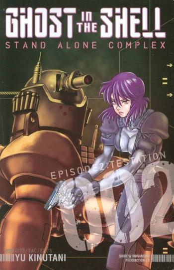 licencias Planeta Cómic XXIV Salón del Manga de Barcelona Ghost in the Shell - El Palomitrón