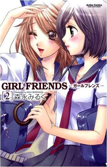 licencias Planeta Cómic XXIV Salón del Manga de Barcelona Girlfriends - El Palomitrón