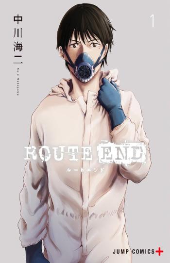 licencias XXIV Salón del manga de Barcelona Route End - el palomitron