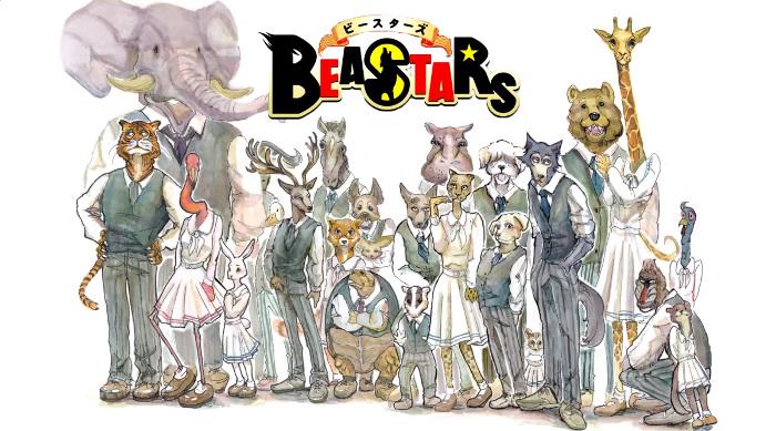 Los mejores mangas de 2018 Beastars - el palomitron