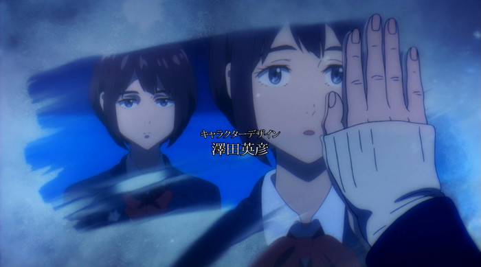 Crítica de Boogiepop and Others protagonista - El Palomitrón