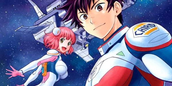 Nominados de la 12º edición de los Manga Taisho destacada - El Palomitrón