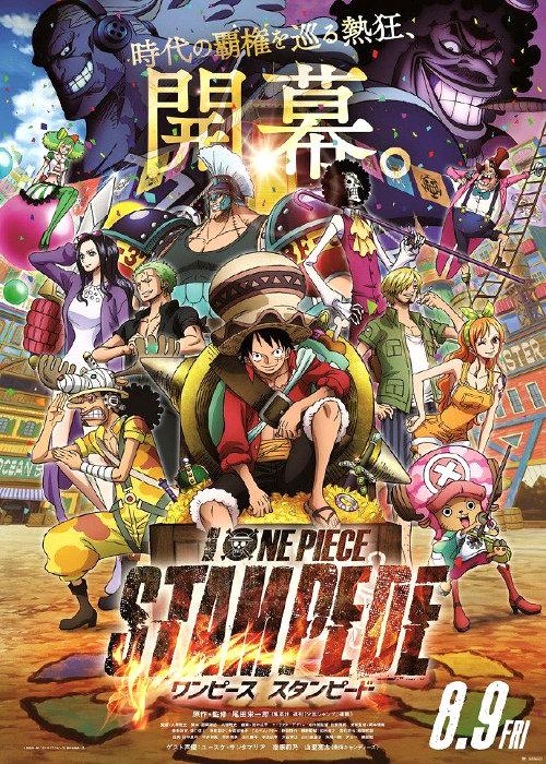 Fecha de estreno y tráiler de One Piece Stampede