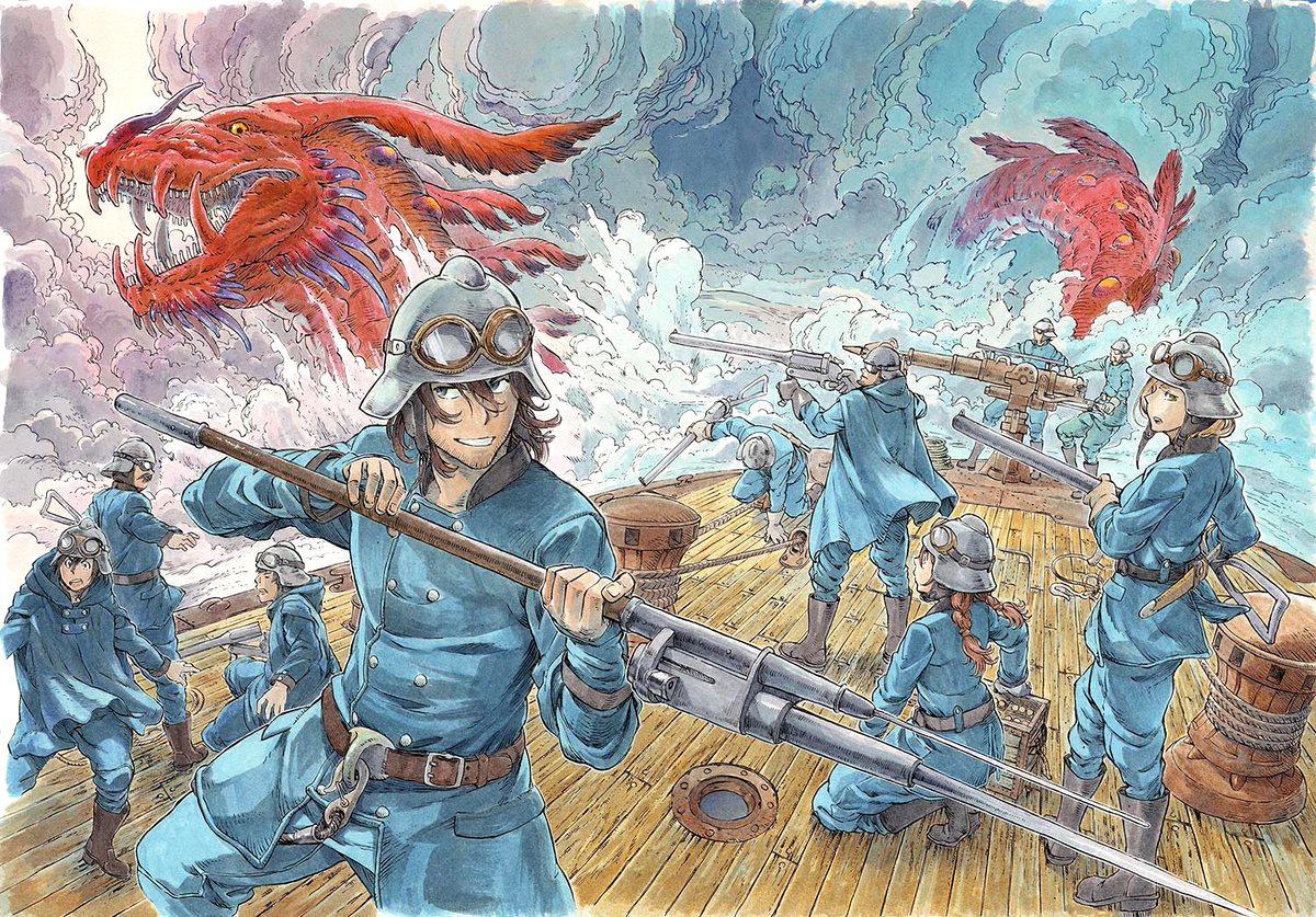 Resultado de imagen para kuutei dragons