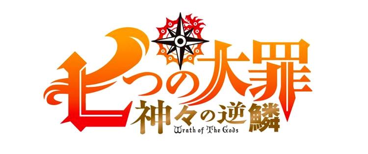 Fecha de estreno de la tercera temporada de Nanatsu no Taizai logo - El Palomitrón