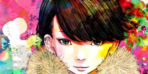Reseña de Reiraku, de Inio Asano destacada - el palomitron