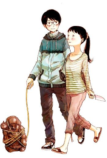 Reseña de Reiraku, de Inio Asano pareja vertical - el palomitron