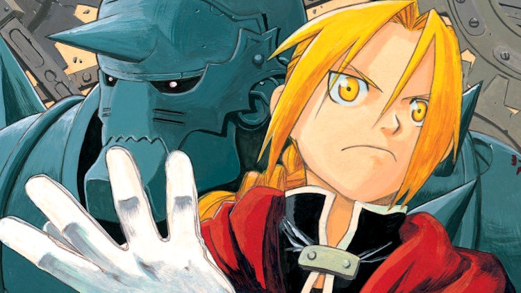Reseña de Tras la Puerta de la Verdad Explorando Fullmetal Alchemist ilustración manga - El Palomitrón