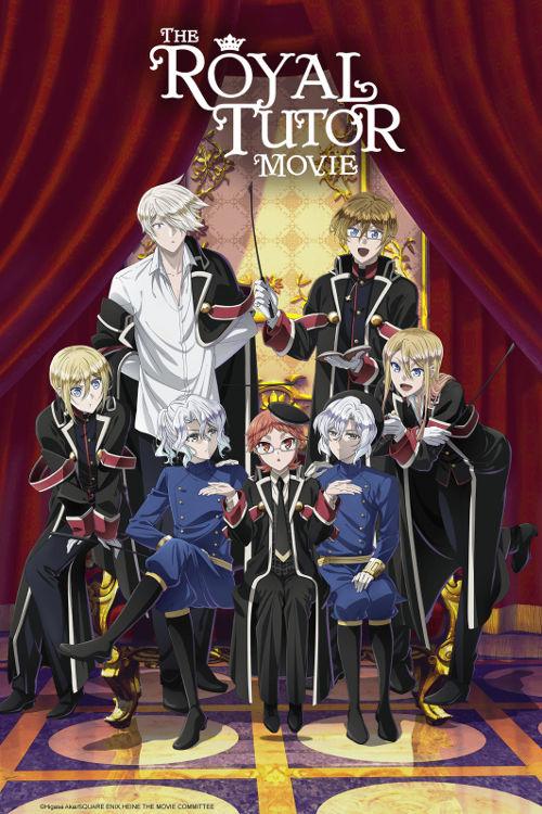 Especial #anime en el Palacio de la Prensa poster 2 - El Palomitrón