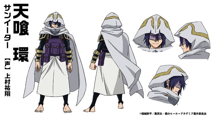 personajes de My Hero Academia (cuarta temporada) Nejire Hado - El Palomitrón