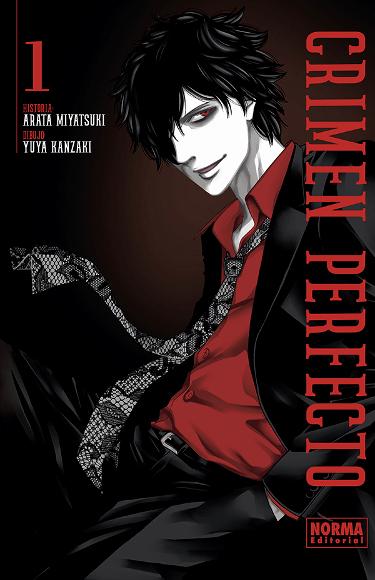 Reseña de Crimen Perfecto (Funouhan) #1 edición - el palomitron
