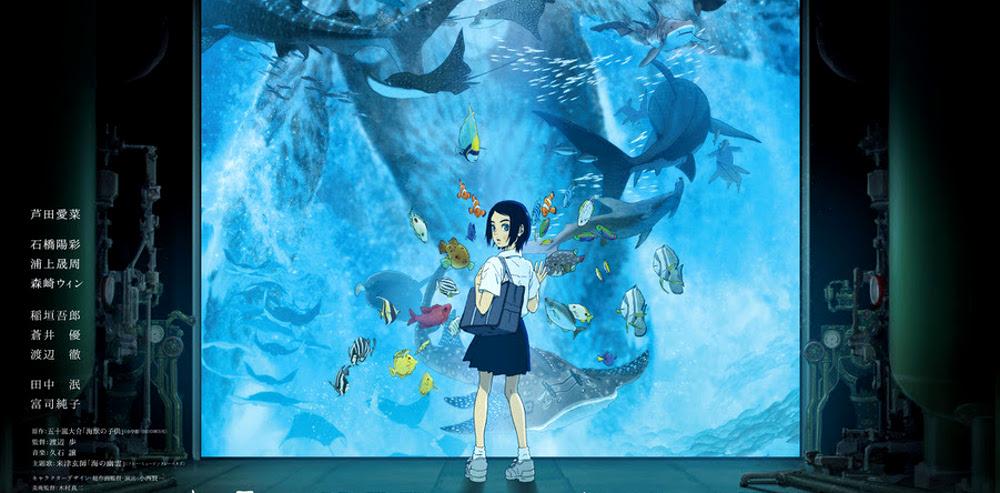 Selecta Visión licencia la película Children of the Sea destacada - El Palomitrón