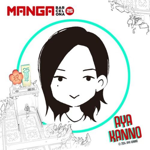Autores invitados al Manga Barcelona 25 cartel Aya Kanno- El Palomitrón