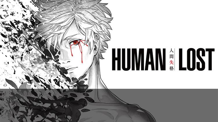 Guía de anime otoño 2019 Human Lost - El Palomitrón