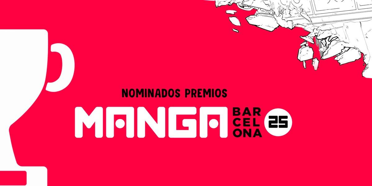 Nominados a los premios del Manga Barcelona 25 destacada - El Palomitrón
