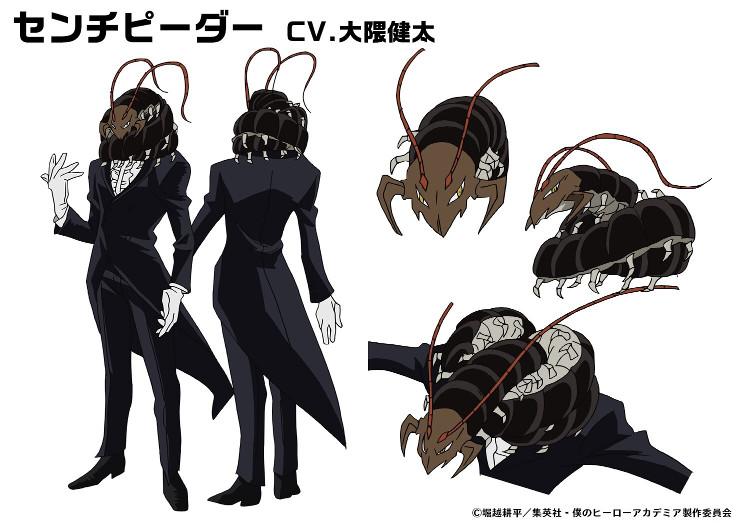 personajes cuarta temporada My Hero Academia Centipeder - El Palomitrón