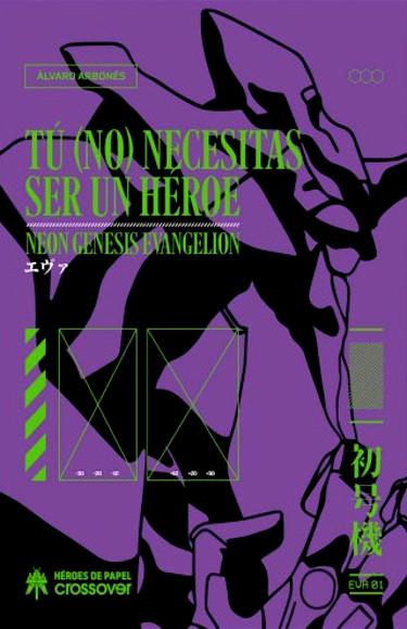 licencias del 25 Manga Barcelona Neon Genesis Evangelion - El Palomitrón
