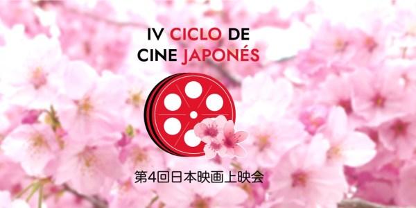 IV Ciclo de Cine Japonés destacada - El Palomitrón