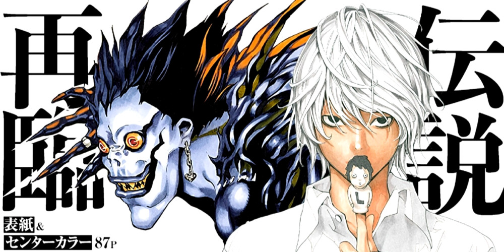 manga de Death Note regresará con un one-shot destacada - El Palomitrón