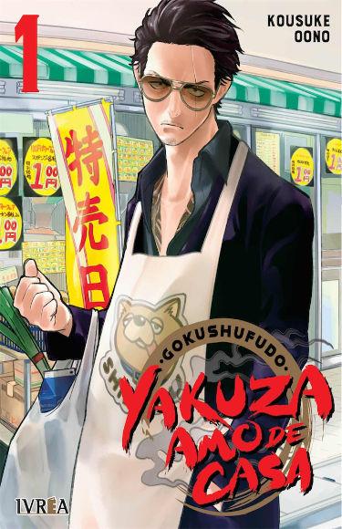 Lanzamientos Editorial Ivrea febrero 2020 Gokushufudo - El Palomitrón