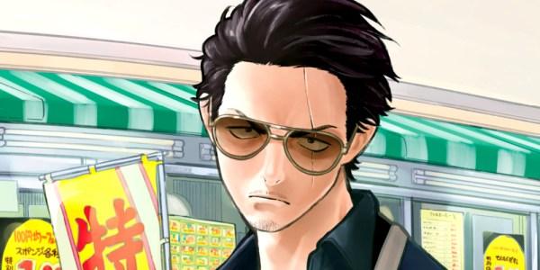 Reseña de Gokushufudo destacada - El Palomitrón