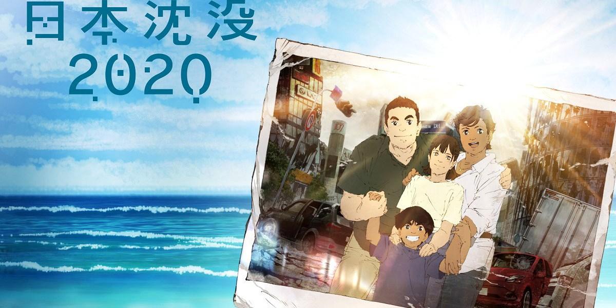 Fecha de estreno de Japan Sinks 2020 destacada - El Palomitrón