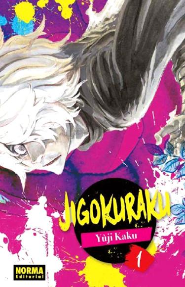 Lanzamientos Norma Editorial junio 2020 Jigokuraku - El Palomitrón