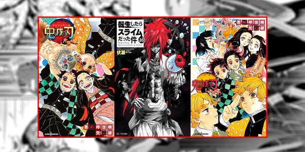 Las 10 novelas ligeras más vendidas del primer semestre de 2020 en Japón destacada - El Palomitrón