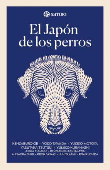 Reapertura de librerías y novedades manga El Japón de los perros - El Palomitrón