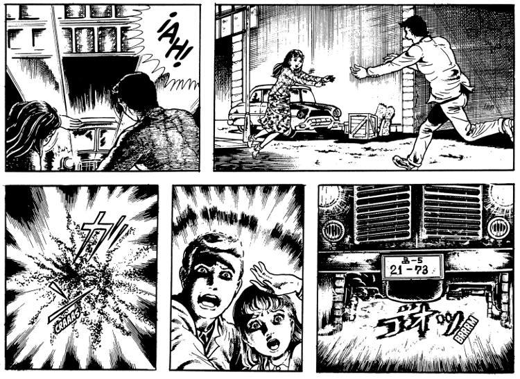 Reseña de La casa de los insectos, de Kazuo Umezz panel 3 - El Palomitrón