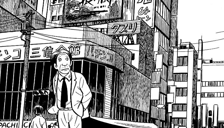 Reseña de Tatsumi, de Yoshihiro Tatsumi 2 - El Palomitrón