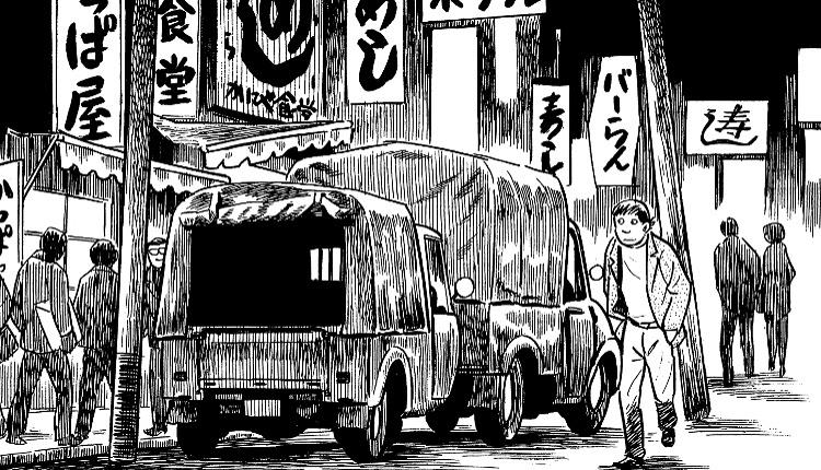 Reseña de Tatsumi, de Yoshihiro Tatsumi 3 - El Palomitrón