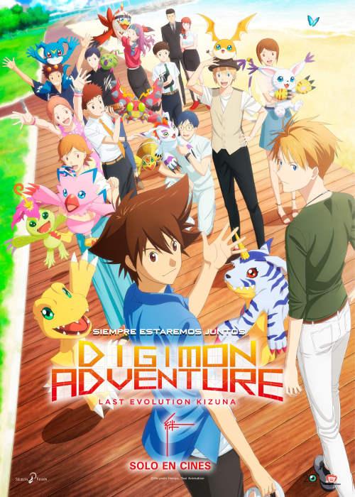 película Digimon Adventure Last Evolution Kizuna key visual España - El Palomitrón