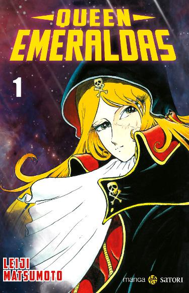 Lanzamientos Satori Ediciones enero 2021 Queen Emeraldas - El Palomitrón