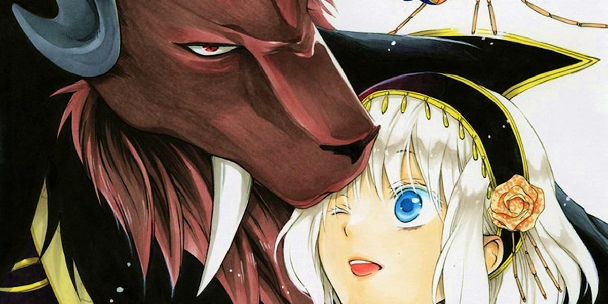 Niehime to Kemono no Ou contará con anime