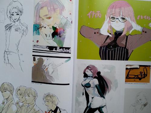 artbook Tokyo Ghoul Zakki re galería 14 - El Palomitrón