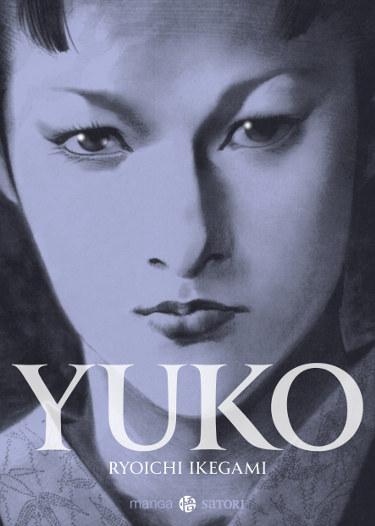 Lanzamientos Satori Ediciones abril 2021 Yuko Portada - El Palomitrón