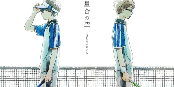 secuela de Hoshiai no Sora destacada - El Palomitrón