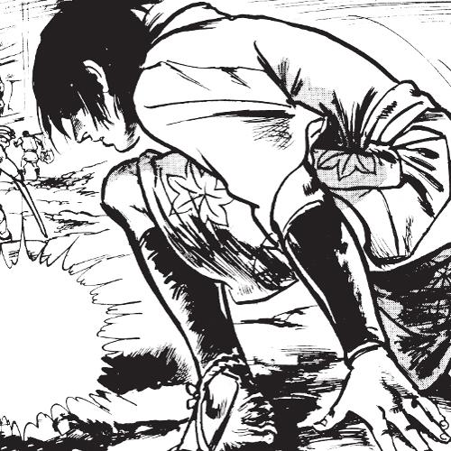 Ryoichi Ikegami A través de YUKO y OEN panel OEN 1 - El Palomitrón