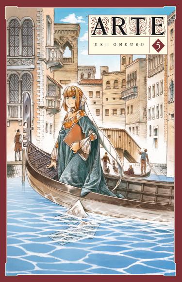 Lanzamientos Arechi Manga agosto 2021 Arte vol.5 - El Palomitrón