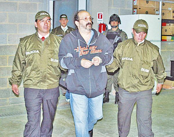 Rodrigo Tovar Pupo, alias de 'Jorge 40'.