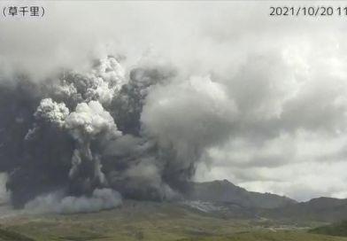 volcán Japón
