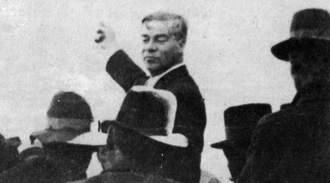 Luis Emilio Recabarren: el socialismo ¿qué es y cómo se realizará? (1912)