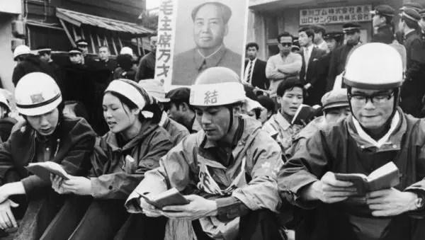 1968 en Japón: una puesta en perspectiva histórica
