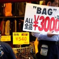 Experimento en Japón: la fatiga del capitalismo