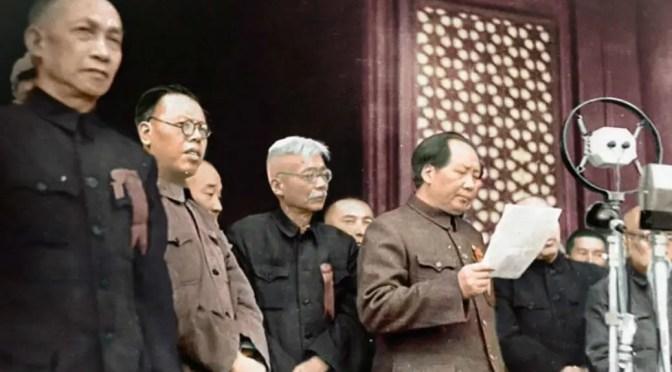 70 años después de la Revolución China: cómo se traicionó la lucha por el socialismo