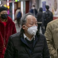 """Corea del Sur: """"Declaración sobre el brote de COVID-19 y las respuestas"""""""