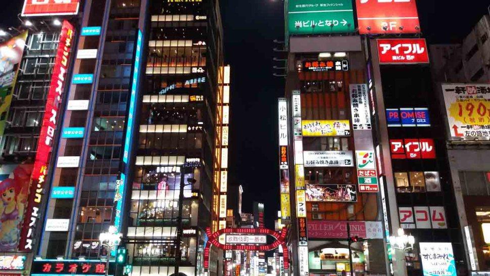 Tokyo, la ciudad de mis sueños