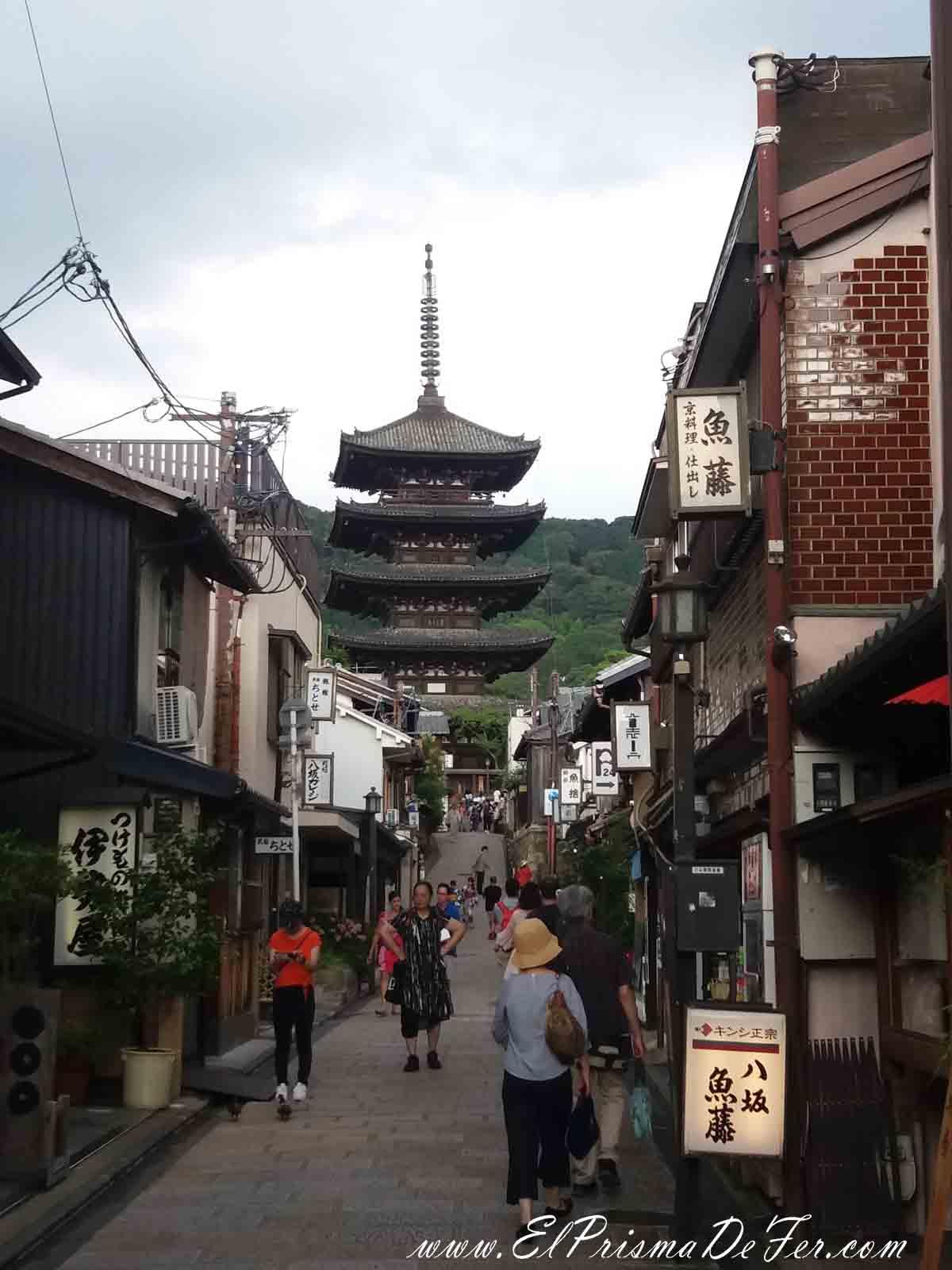 Pagoda de Kyoto